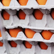 Stockfoto: Egg farms in panel - stacked.