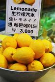 Apelsinjuice på marknaden korea — Stockfoto