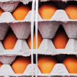Stock Photo: Egg farms in panel - stacked.