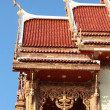 Sculpture measuring and celestial - Temple Thailand. — Stock Photo #37912493