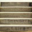 Stock Photo: Stairs for cement traditionally beautiful.