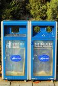 Blue bins in South Korea. — Stok fotoğraf