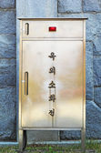 Power control cabinet in South Korea. — Stock Photo
