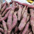 Yam at market — Stock Photo #41505467