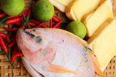 Fresh fish in the basket - for cooking. — Stock Photo
