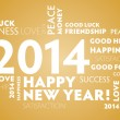 2014 New Year — Stock Vector #33946395