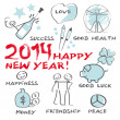 Постер, плакат: 2014 Happy New Year Greeting Card