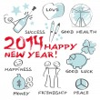 2014 Happy New Year Greeting Card — Stock Vector
