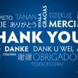 Stock Vector: Thank you blue