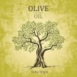 Olive tree on vintage paper. Vector decorative olive tree. For labels, pack. — Stock Vector