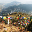 Stock Photo: Panoramof Bagsu. McLeod Ganj. Himalaya. India