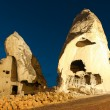 Cappadocia Nature House — Stock Photo