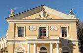 Pavlovsk Palace. Part — Stock Photo