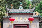 A-Ma-Tempel in macao — Stockfoto