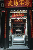 Prospect of a Chinese temple in Lin Fung Temple (Temple of Lotus — Stock Photo