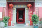 кунг там храм в макао — Стоковое фото