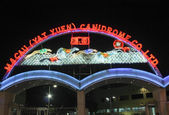 Macau Canidrome — Stockfoto