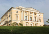 Pavlovsk Palace — Stock Photo