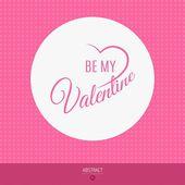 Happy Valentijnsdag kaart, ik hou van je — Stockvector