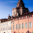 Turin — Stock Photo