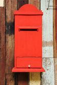 Ahşap posta kutusu — Stok fotoğraf