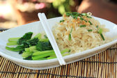 Chinese Egg Noodle — Stock Photo