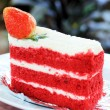 Stock Photo: Strawberry layer cake