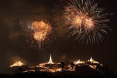 Fireworks show in Thaiand — Stock Photo