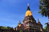 Temple Wat Yai Chai Mongkhon — Foto de Stock