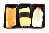 The sushi set  — Stock Photo