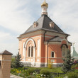 Transfiguration of the Saviour church — Stock Photo