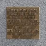 ������, ������: Dmitriy Donskoy monument in Kulikovskaya battle memorial fragme