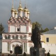 Iosifo-Volotskiy monastery — Stock Photo