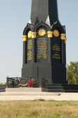 Borodino battle memorial — Stock Photo
