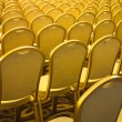 Chairs arranged — Stock Photo #37018187