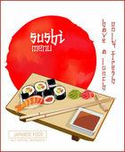 Japanese cuisine restaurant sushi menu cover template in vintage style. — ストックベクタ