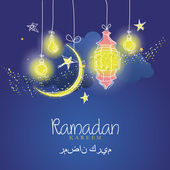 Creative greeting card design for holy month of muslim community festival Ramadan Kareem with moon and hanging lantern and stars on colorful background. — Stok Vektör