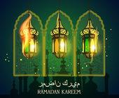 рамадан карим. арабский фонарь. мечеть. — Cтоковый вектор