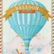 Vintage hot air balloon in the sky vector. illustration. Background. Greeting card. — Stock Vector #50386133