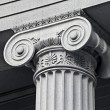Stock Photo: Column architectural detail and symbolism
