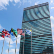 United Nations headquarters — Stock Photo #34463811