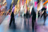 Night city of intentional motion blur — Foto de Stock