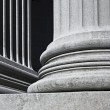 Column architectural detail and symbolism — Stock Photo #34710645