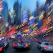 Night city of intentional motion blur — Stock Photo