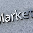 Stockfoto: Markets inscription