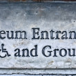 Museum entrance sign — Stock Photo