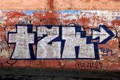 Graffiti-Wand — Stockfoto