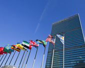 United Nations headquarters — Stock Photo