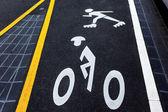 Sendero para ciclistas y patinadores — Foto de Stock