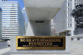 No skateboarding permitted — Stock Photo
